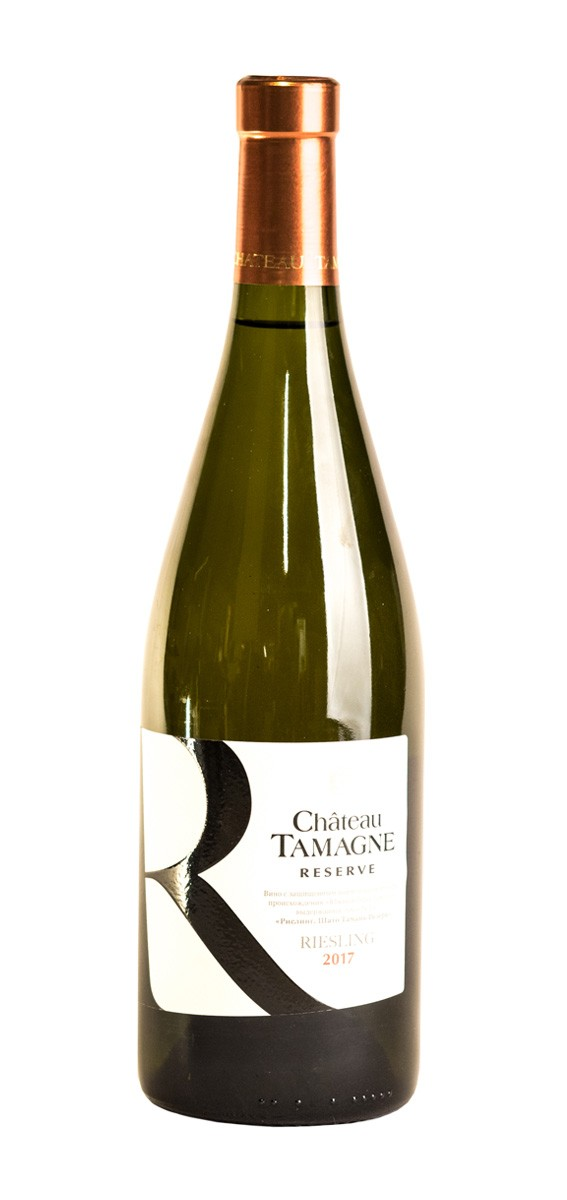 Riesling Chateau Tamagne Reserve
